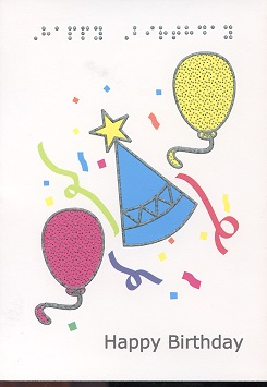 tactile vision graphics online and downloadable catalogue, Birthday card