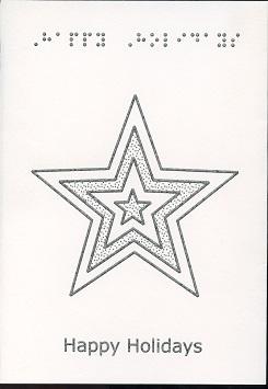 e05466-happy-holidays-star-4.jpg